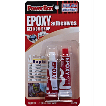 Epoxy Adhesives  Rapid curing