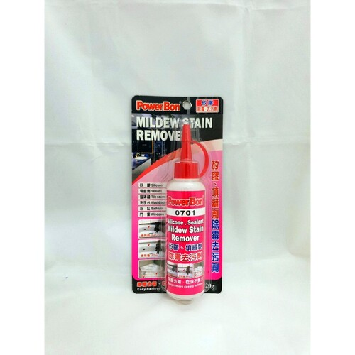 Mildwe Stain Remover 120g  |Cleaner & Maintain <br/>清潔保養系列