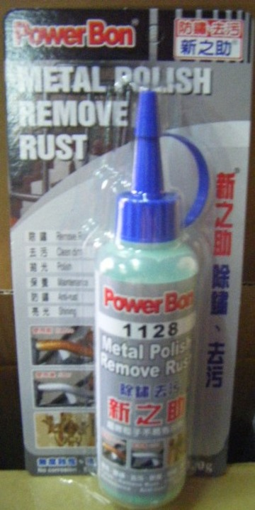Metal Polish , Remove Rust 120g示意圖