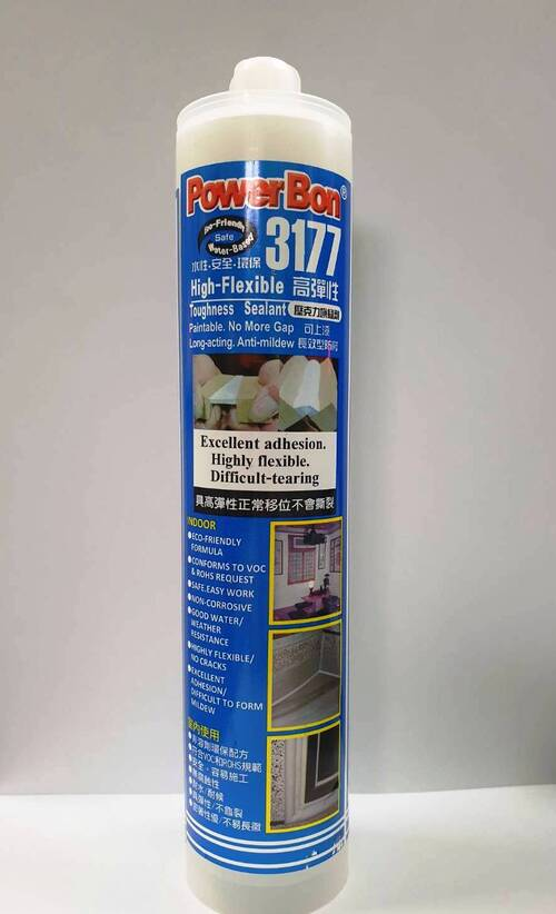 Acrylic Latex Sealant 300ml示意圖